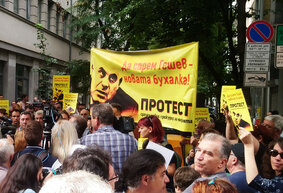protest-in-sofia-against-pg-ivan-geshev-25-july-2019-1080x720_283x193_crop_and_resize_to_fit_478b24840a